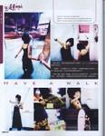Mobile Magazine Vol.064