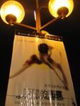 Tsim Sha Tsui Photos