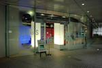 Canon Plaza entrance