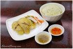 a745C3322 (海南雞飯)