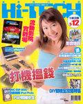 hitech-page1