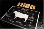 aIMG_3886 (伊達哉)