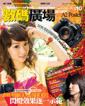 mm0112_cover