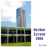 hainan01