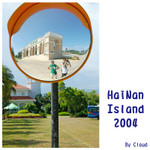 hainan10