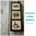 macau07