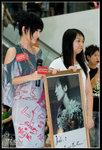 20080615-JKFun-012