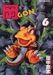 ��GON (Vol. 6)