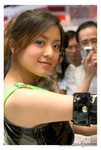 2004.08.21 @ HKCCF