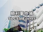 SLCSS_EVENTS_thumb