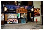 14052015_D5300_16th Tour to Hokkaido_Tanuki Kogi00022