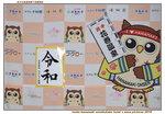 15072019_Nikon D800_21st round to Hokkaido_Iwate Hanamaki Senshukaku Hotel00001