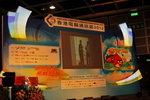 24082012_2012 HKCCF_The Venue00007