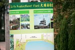 20052012_Tai Po Waterfront Park Snapshots00002