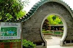 21072013_Lingnan Breeze Snapshots00004