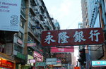14092013_Mongkok Snapshots00004