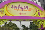 20032015_Hong Kong Flower Show_Venue00011