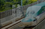 23042016_Hokkaido Shinkansen00001