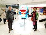 05022018_18 Round Hokkaido Tour_PL Ma00004