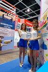 23082019_HKCCF_Dell Image Girls00001