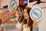 23082019_HKCCF_Dell Image Girls00006