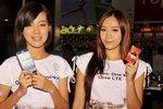 24082012_2012 HKCCF_3 HK_Image Girls00003