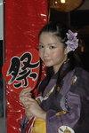 15092007Hotaru Matsuri_Aki Chan00018