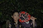 15092007Hotaru Matsuri_Aki Chan00013