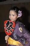 15092007Hotaru Matsuri_Aki Chan00001