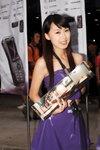 18102008_Motorola Roadshow@Mongkok_Amy Wong00001