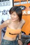 04112007_Motorcycle Show_Anson Yik00001