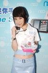 06122008_Neo Phone Roadshow@Mongkok_Ava Ng00001
