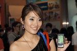 09052009_Samsung Roadshow@Mongkok_Ayu Tang00013