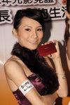21122008_Sony Roadshow@Mongkok_Bee Yeung00001