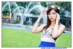 30082014_Hong Kong University of Science and Technology_Candy Wong00048