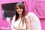 05022012_Sony Ericsson Roadshow@Mongkok_Carol Wong00009