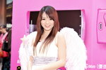 05022012_Sony Ericsson Roadshow@Mongkok_Carol Wong00010