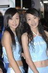 26082007Computer Festival_Twin Chongs00003