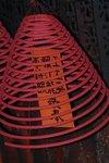 16092011_Sheung Wan_Backdrop00005