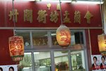 16092011_Sheung Wan_Backdrop00009