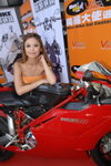 04112007_Motorcycle Show_iBike Girl_Charmmy Choi00016