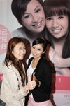 0912008_Cervical Cancer Vaccine Promotion@Causeway Bay_Christy and Daisy00002