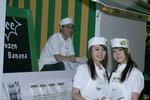 30102009_Cialis Roadshow@Mongkok_Tracy and Gloria00002