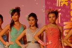 31052008_Top Model New Star Competition_Crystal Chow and Girls00016