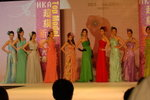 31052008_Top Model New Star Competition_Crystal Chow and Girls00023