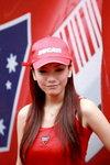 02112008_3rd Hong Kong Motorcycle Show_Ducati_Elaine Tang00001