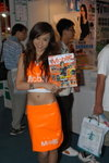 18072007Book Exhibition_Emily Chan00082