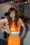 18072007Book Exhibition_Emily Chan00084