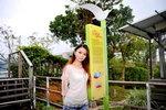 02122012_Ma Wan Park_Erika Ng00199