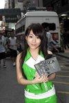 20062009_HTC Roadshow@Mongkok_Image Girl00001